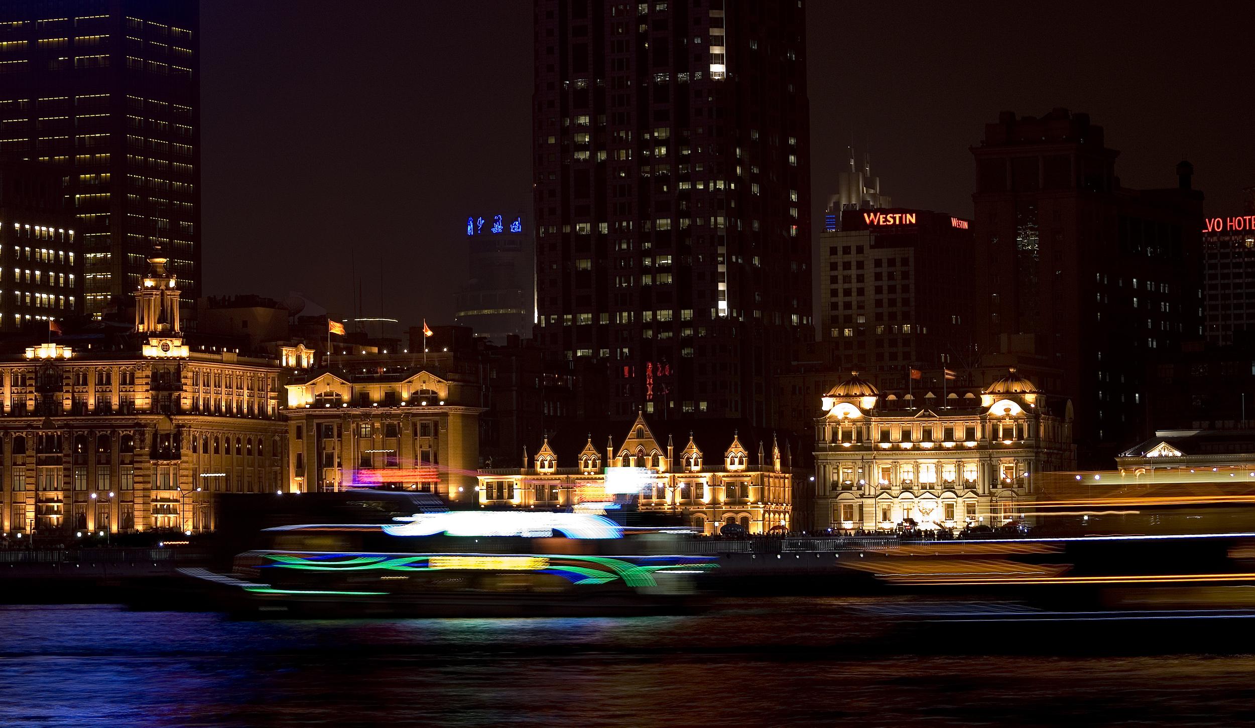 Shanhai River Race