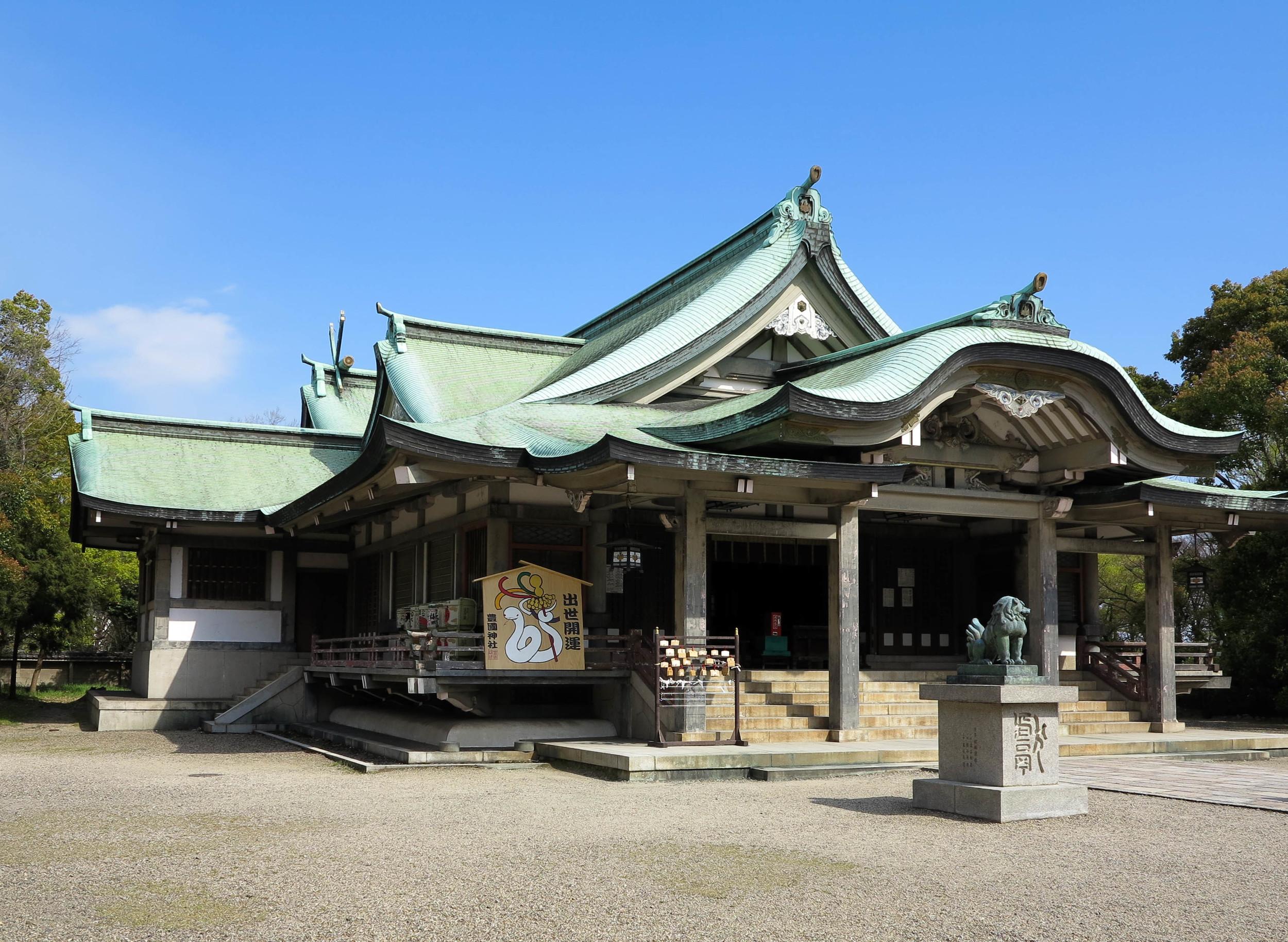 Shinto1.jpg