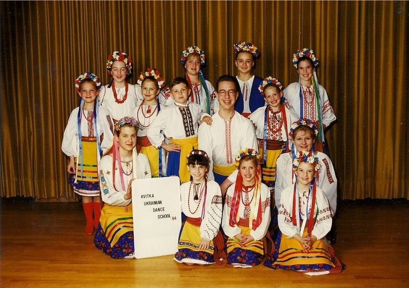 Kvitka 1994