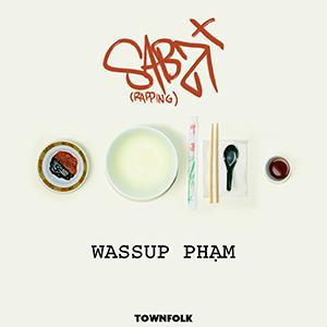 WASSUP-PHAMsmall.jpg