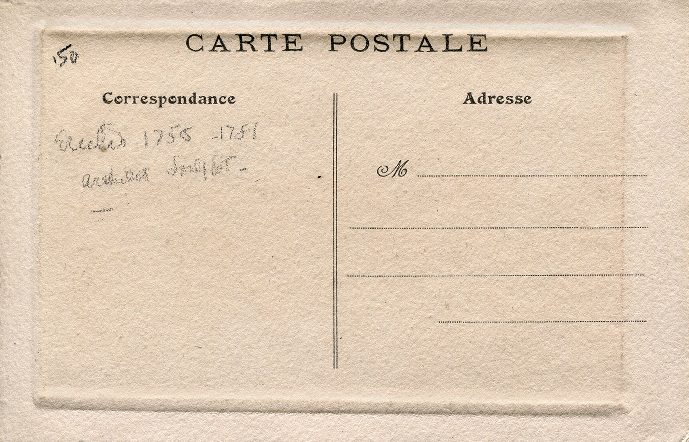 vintage-postcard-1.jpg