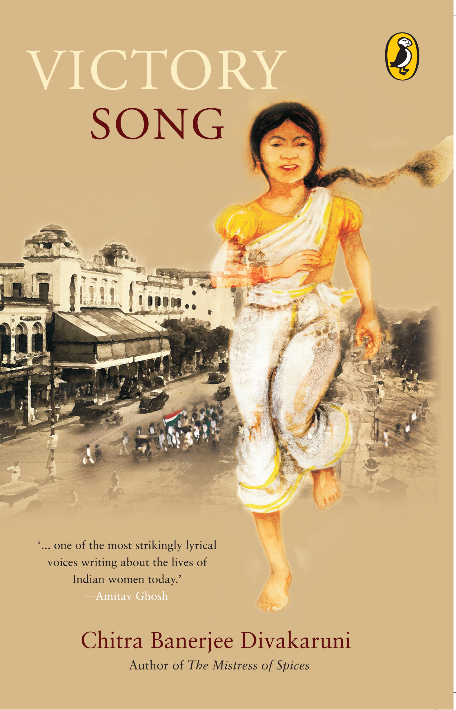 Victory song India.jpg