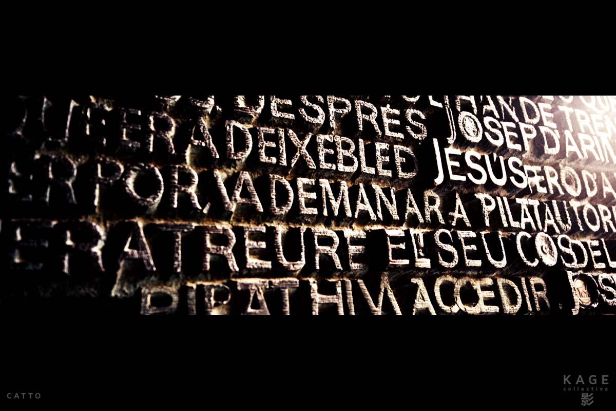 La Sagrada Familia in Barcelona, Spain with a Hasselblad X-Pan II & 45mm f/4 lens.