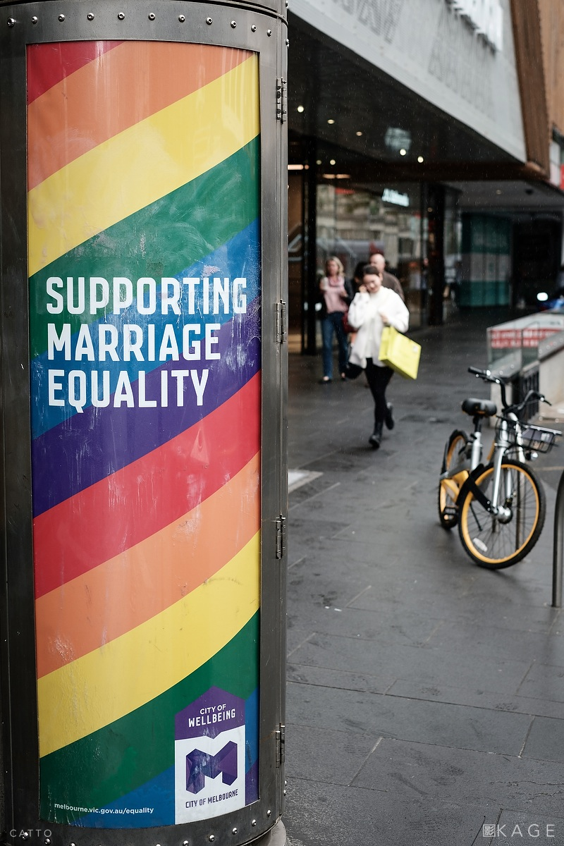Marriage Equality sign, Melbourne