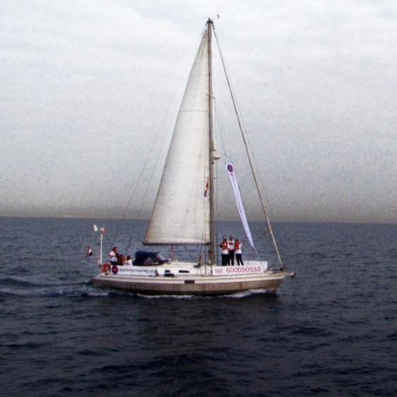 Vessel-5.jpg