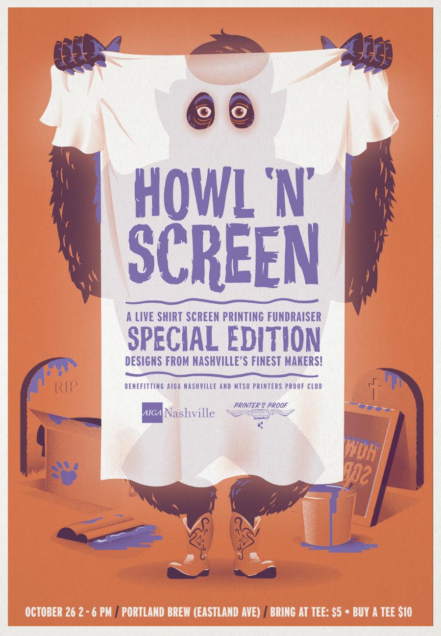 HowlNScreenProductShot2.jpg