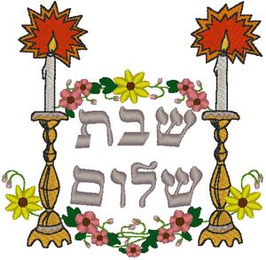 ShabbatShalom.jpg