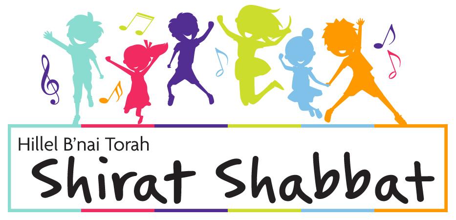 ShiratShabbat_Logo_V2B-1.jpg