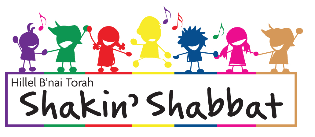 shakin' shabbat logo.jpg