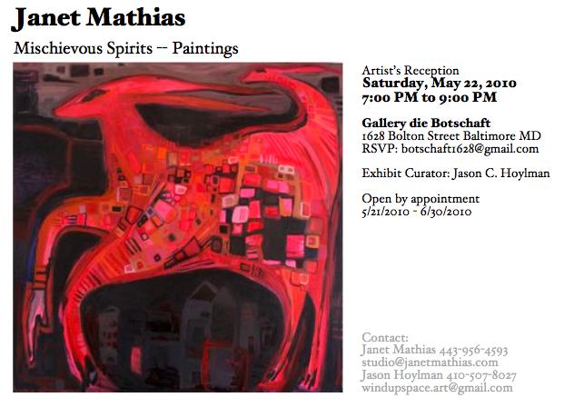 Janet Mathias invite.png