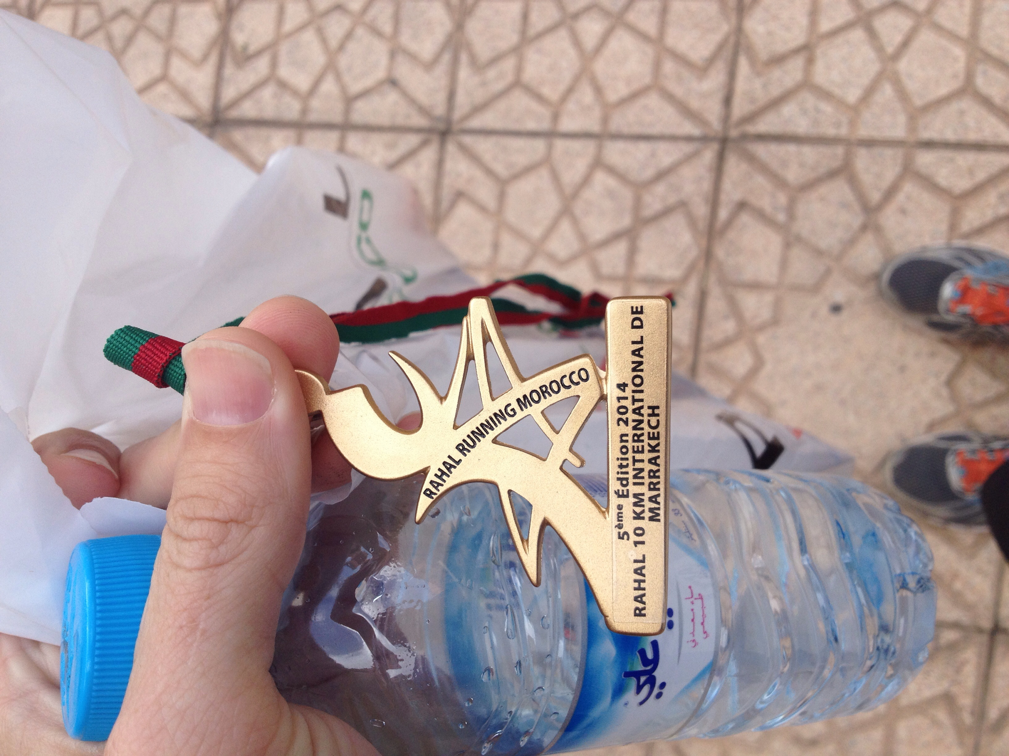My finishers metal from the race