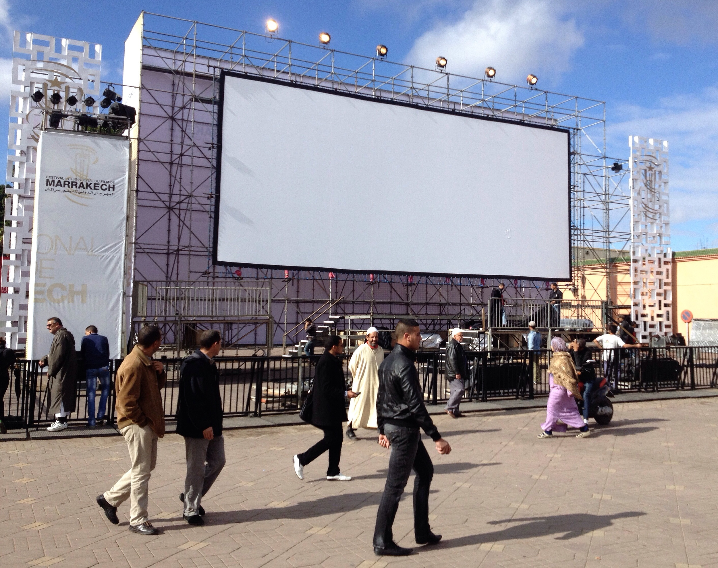 The main viewing screen in the square