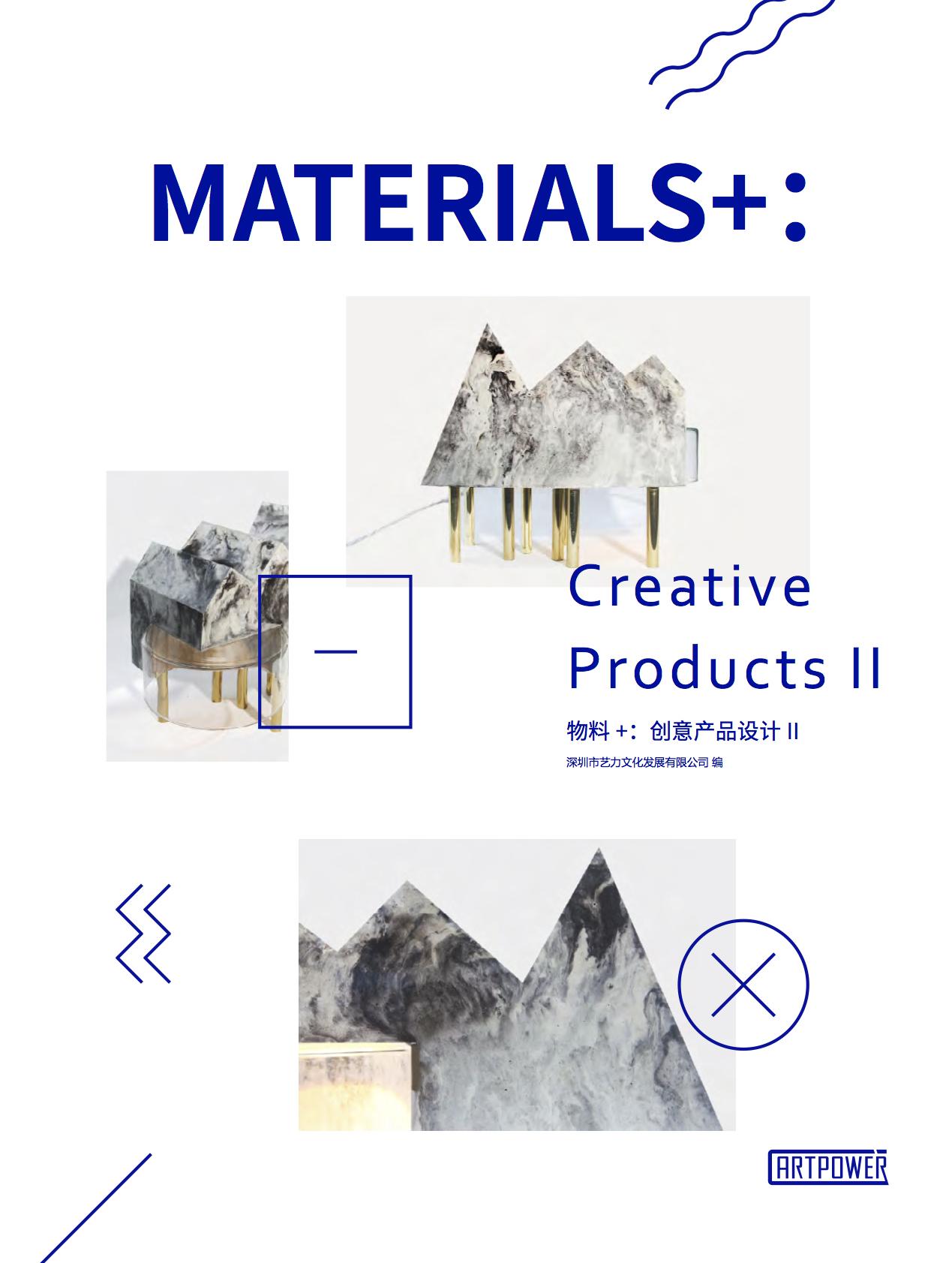 【0330】Materials+ Creative Products II.jpg