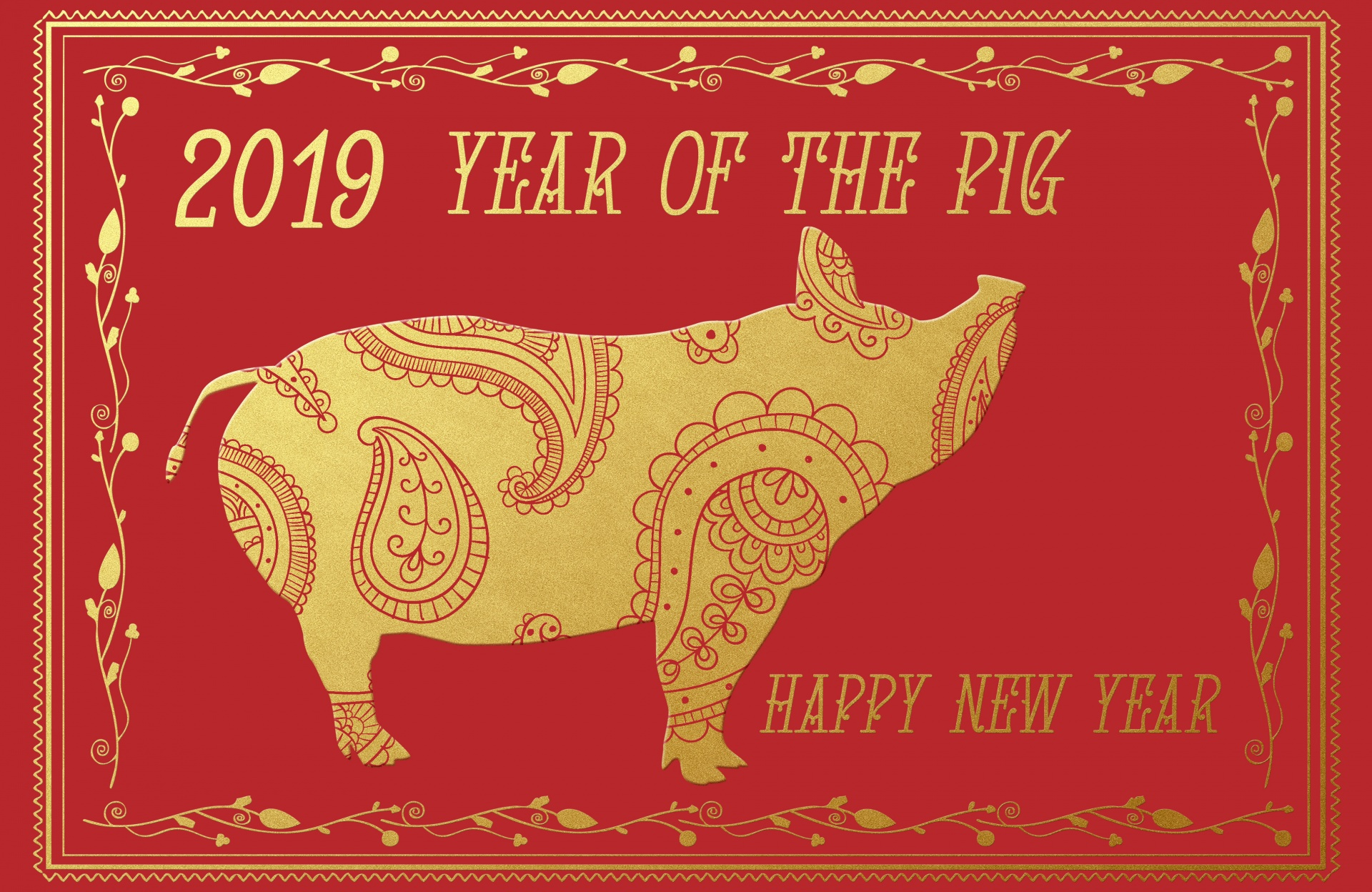 year-of-the-pig-2019.jpg