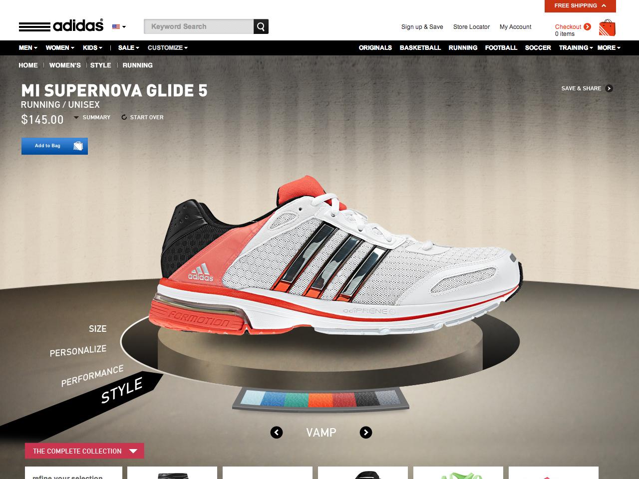 adidas_running_config_03.jpg