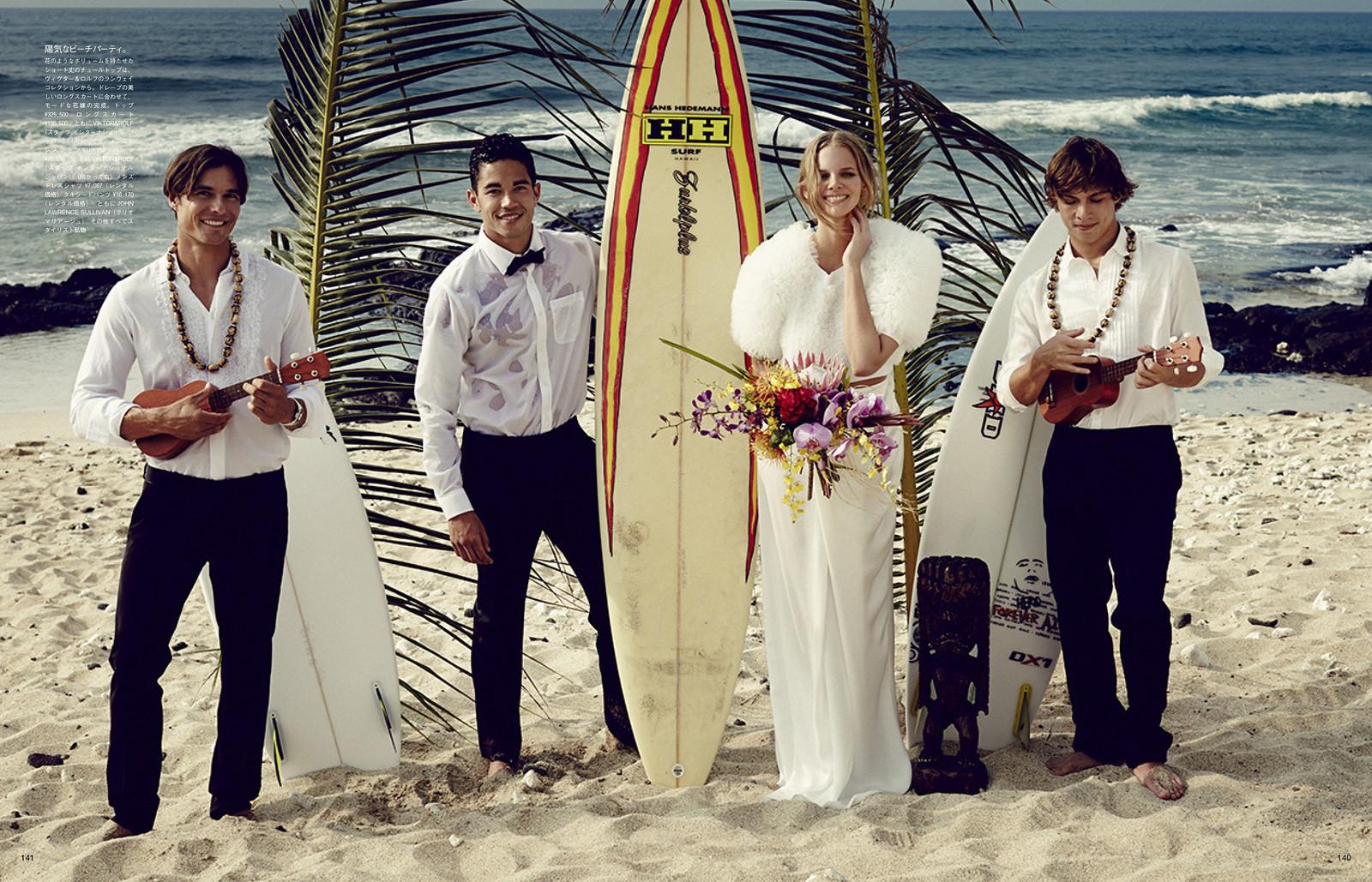 Wedding_ハワイ島_追加訂正-7-X3.jpg