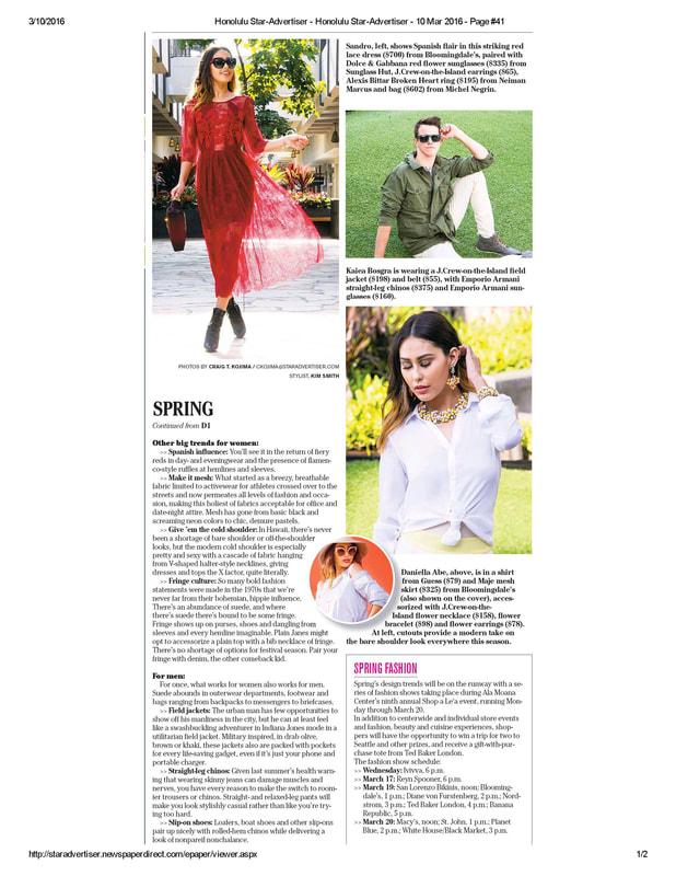 3-10-16-honolulu-star-advertiser-spring-fashion-hit-refresh-page-2_orig.jpg