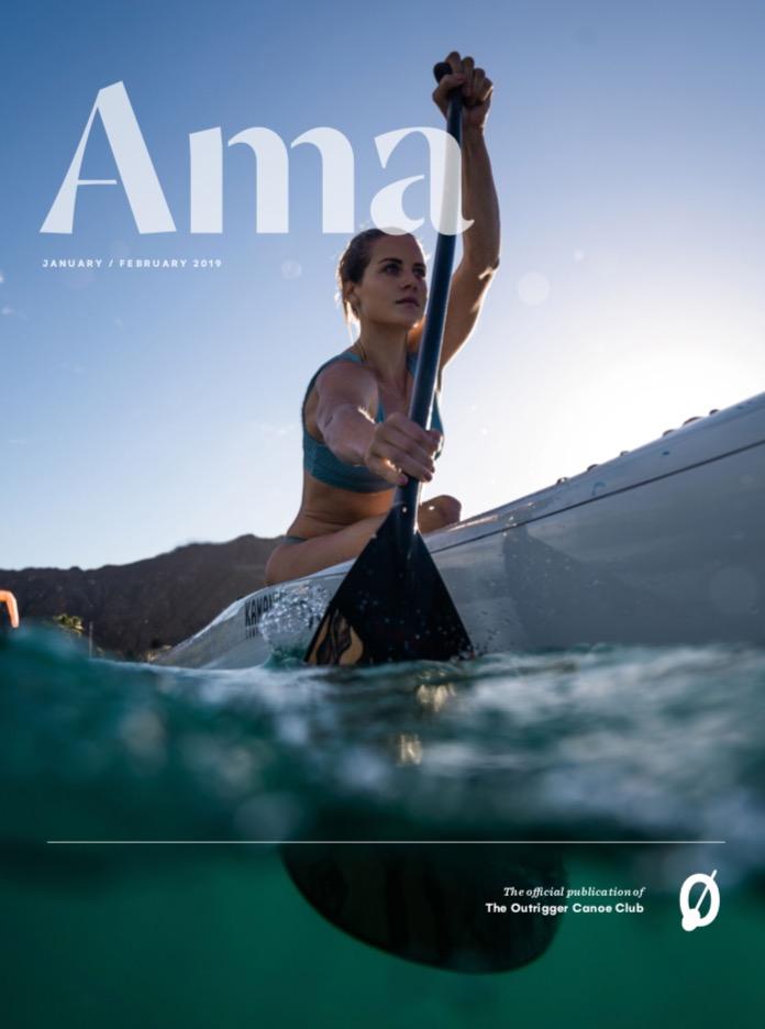 Jenna Bleu Ama Magazine.JPG