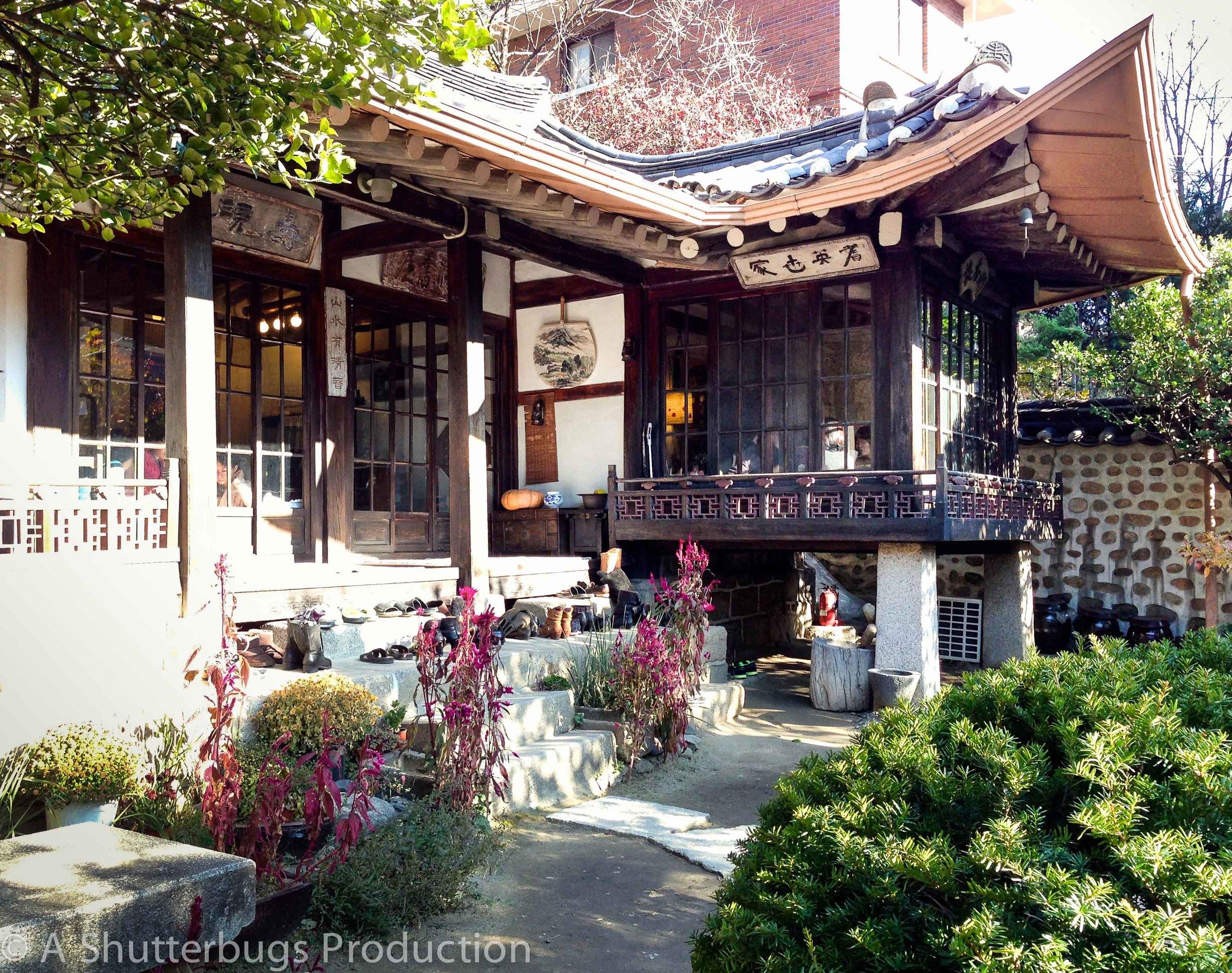 Suyeonsanbang Tea House