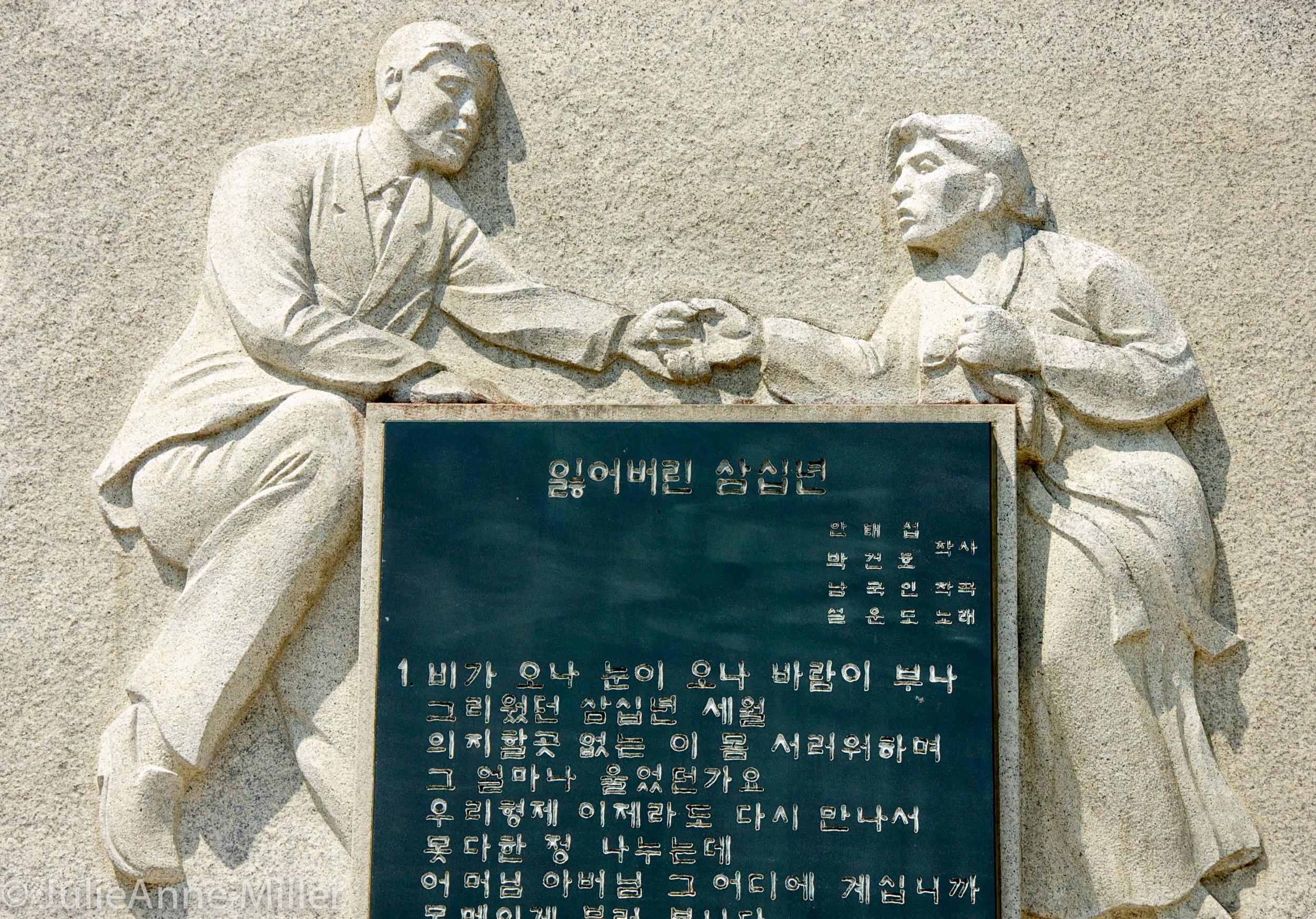 Memorial Imjingak, DMZ, Korea
