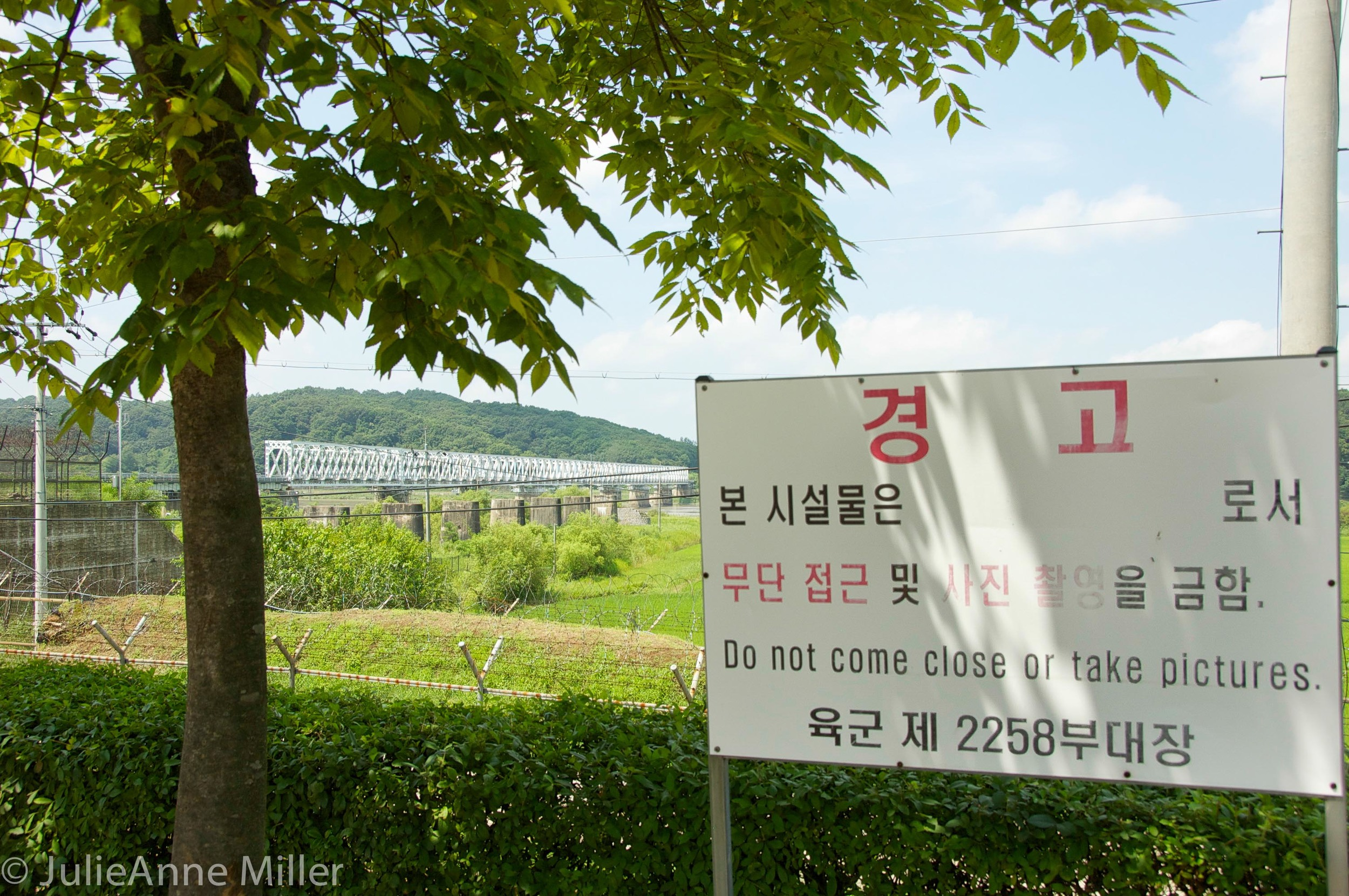 하지마세요! DMZ, Korea