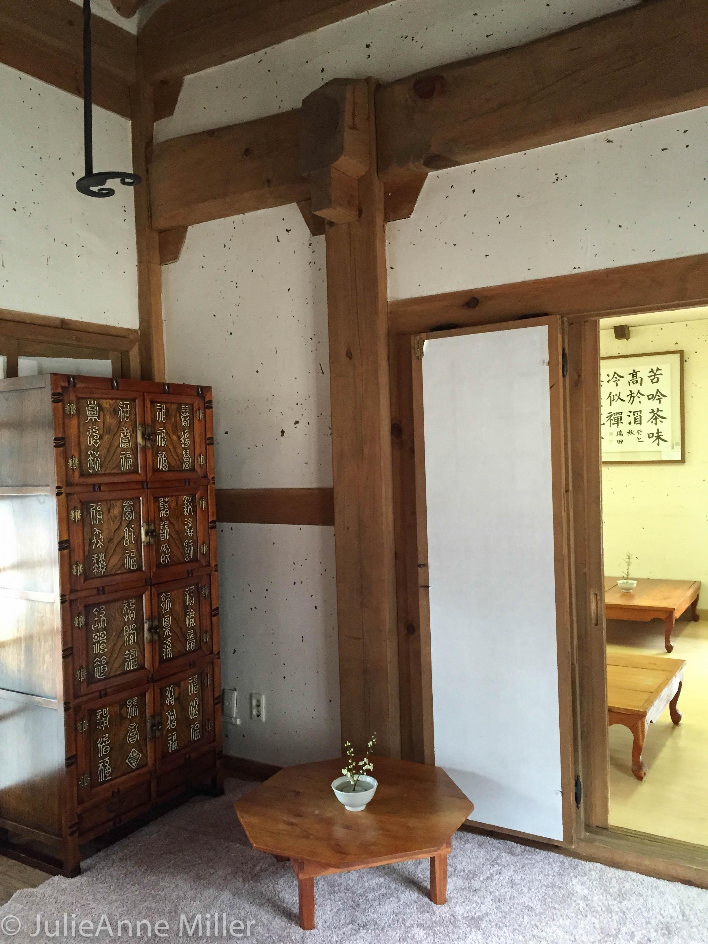 Suncheon Tea House, South Korea