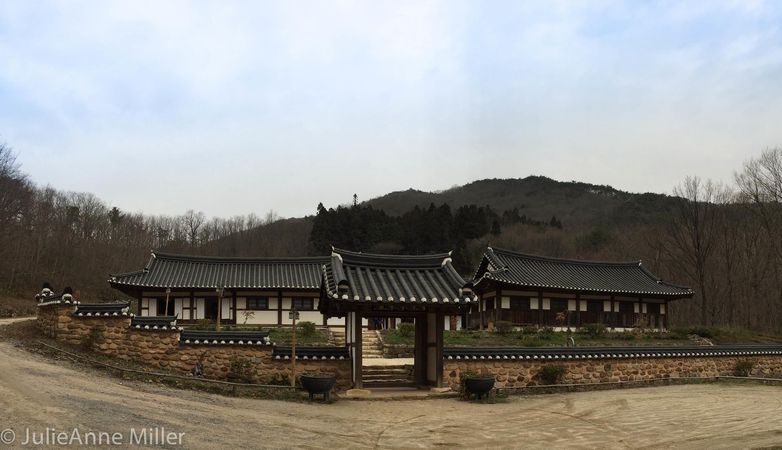 Sunchon Wild Tea House, Korea