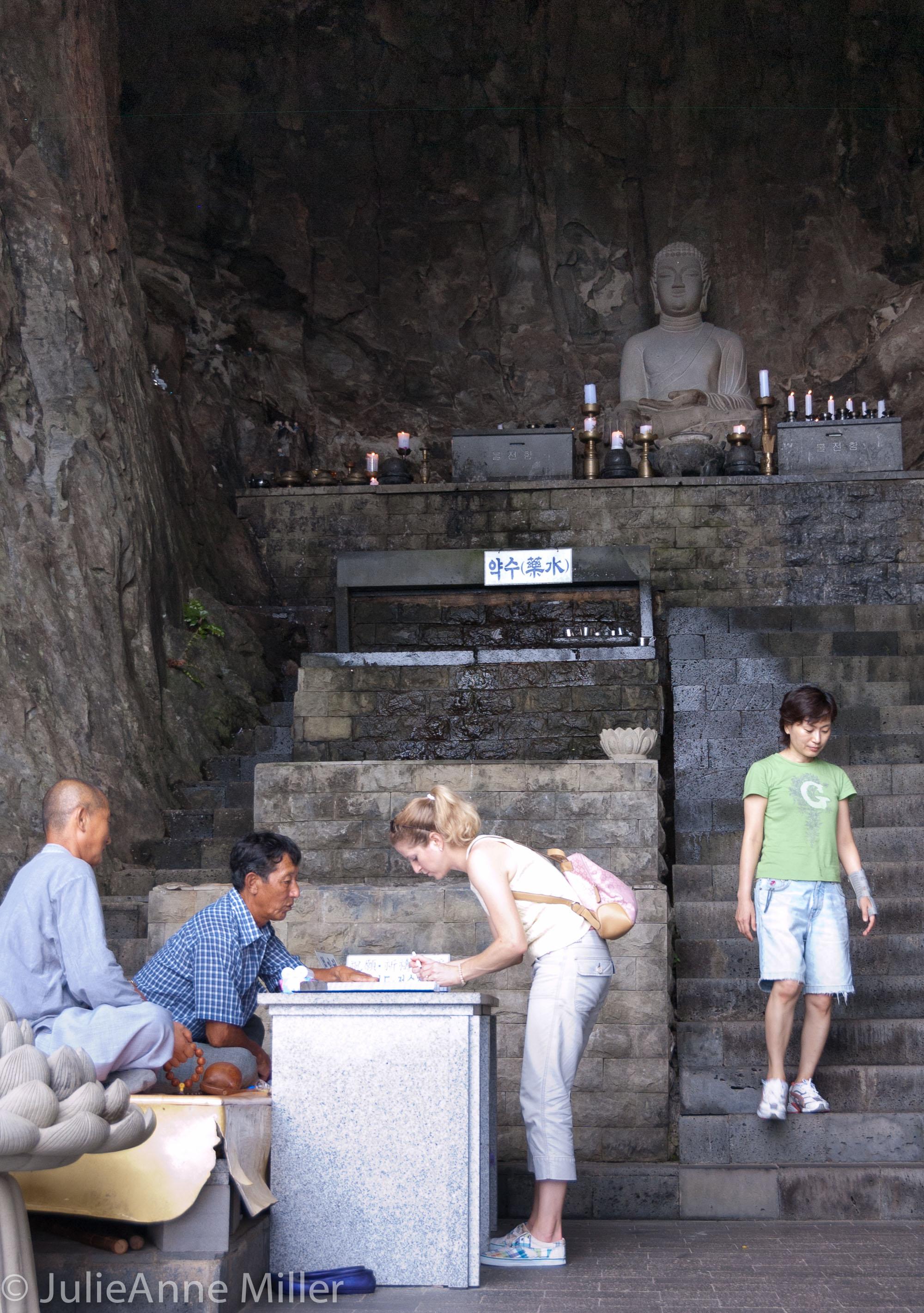 inside Sanbanggulsa