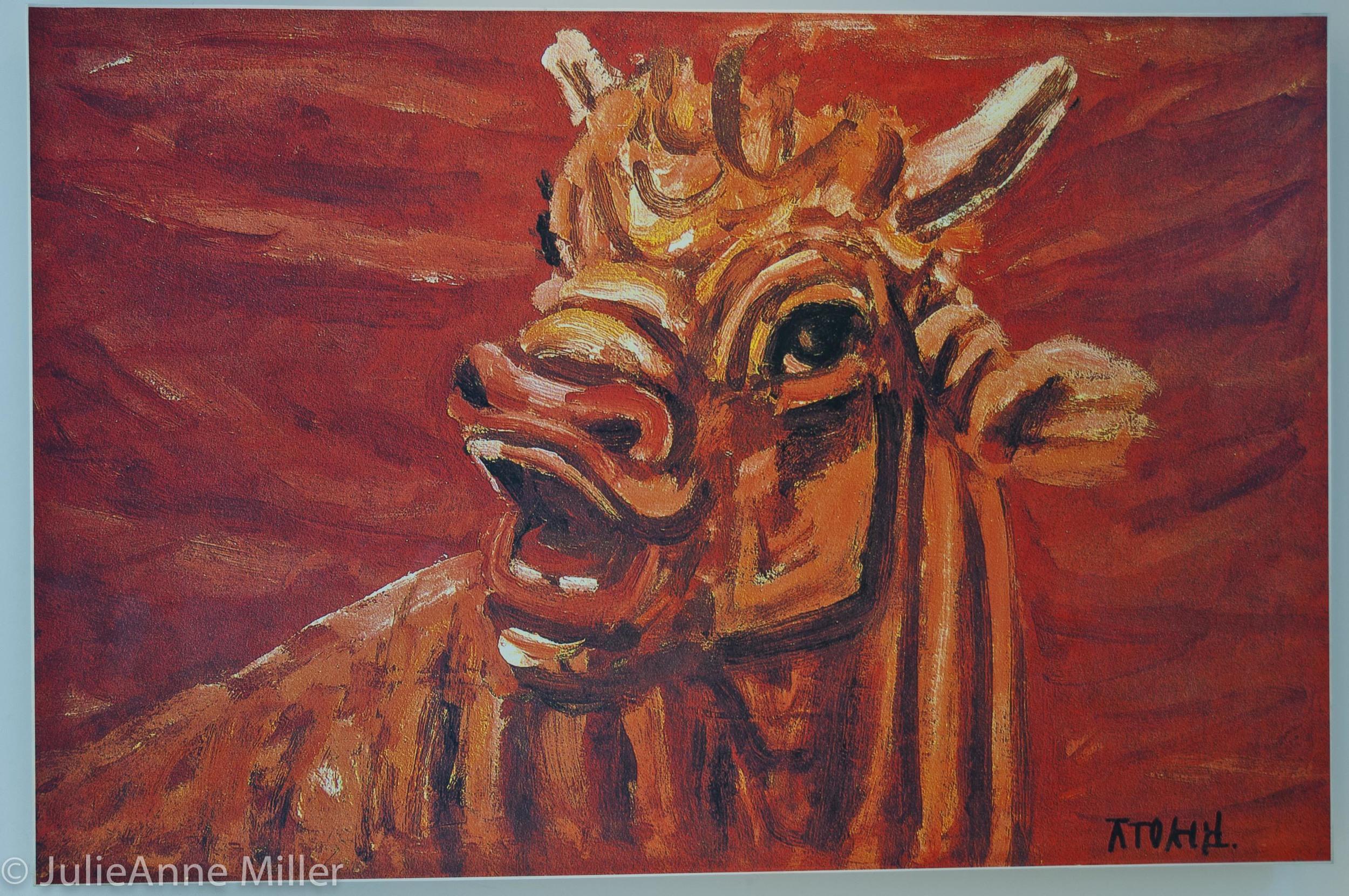 The Bull 소