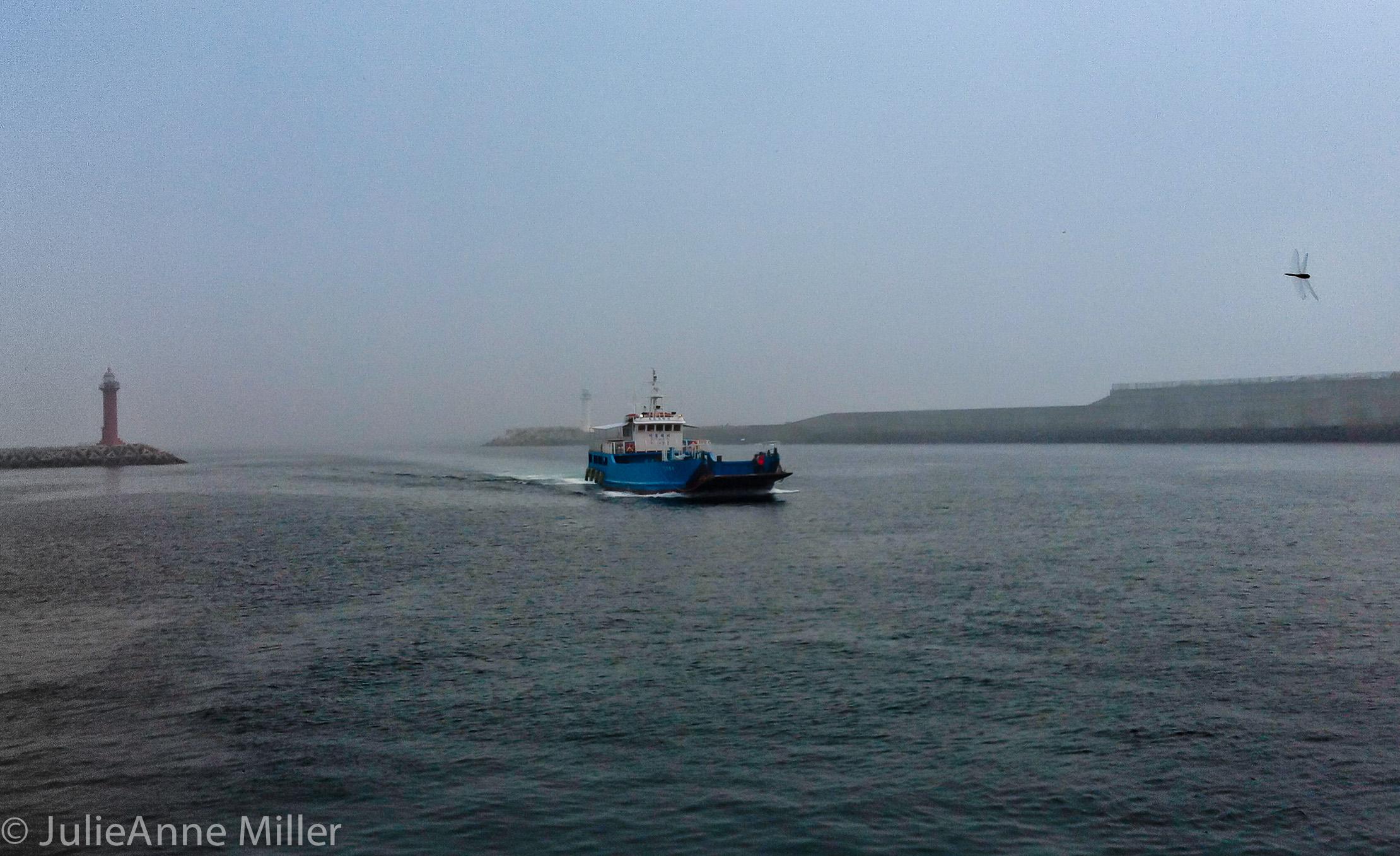 ferry to Udo