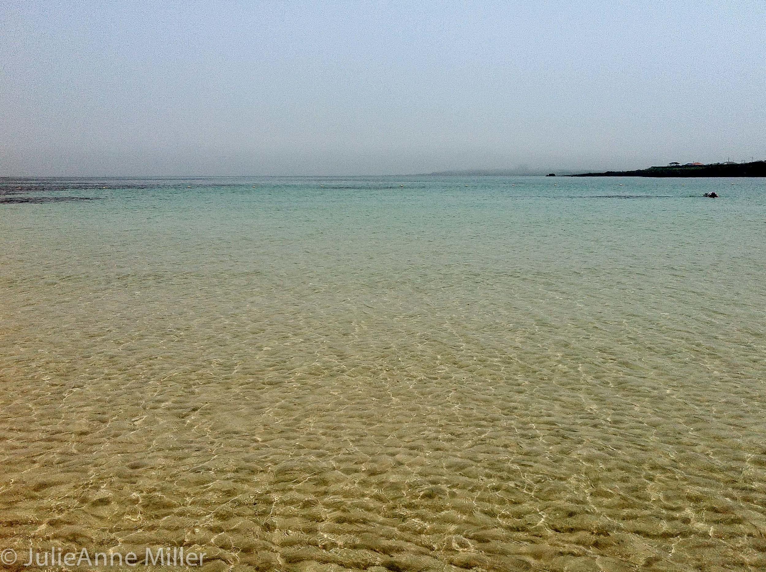 Hagosudong Beach