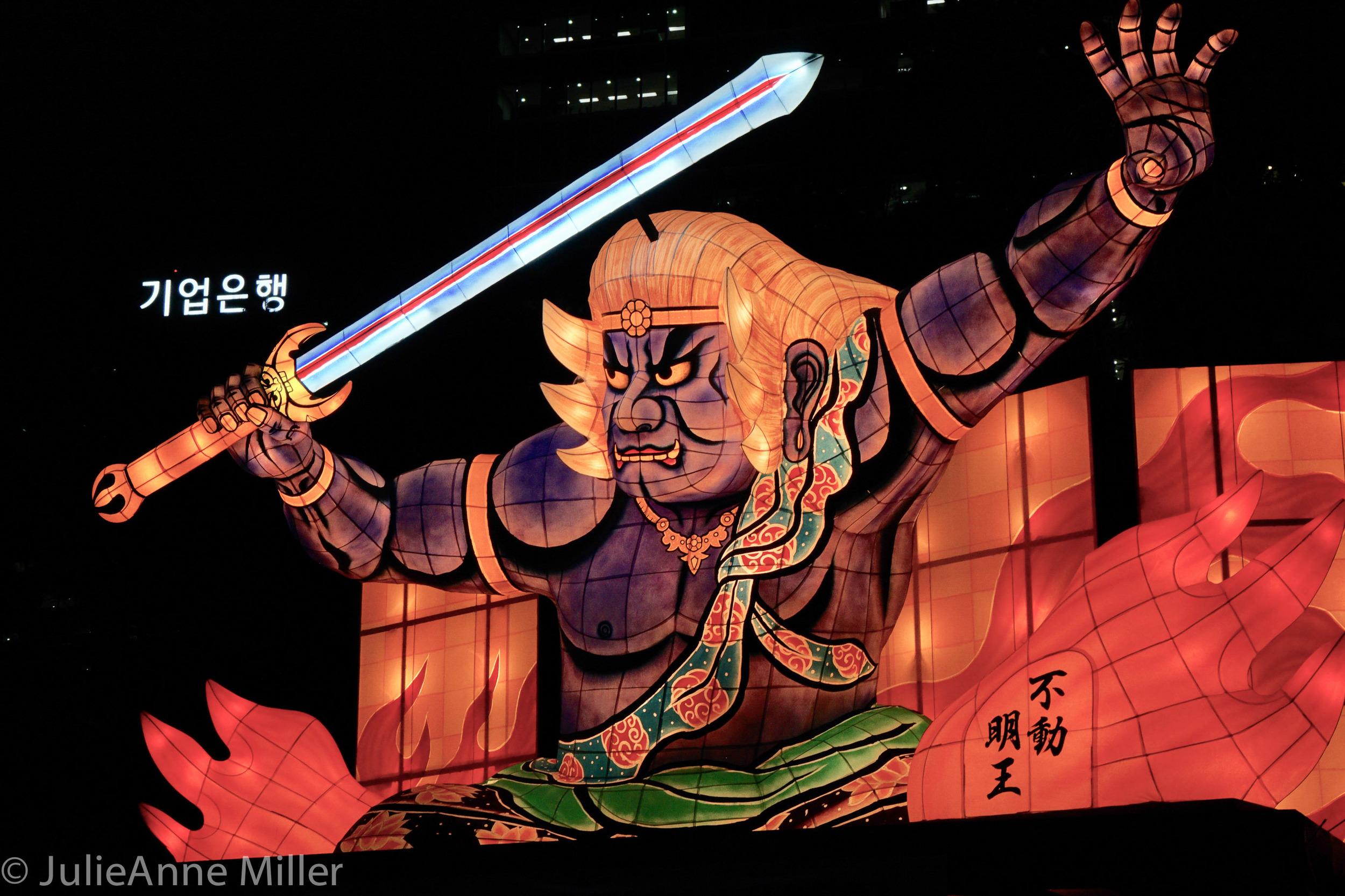 sword warrior.jpg