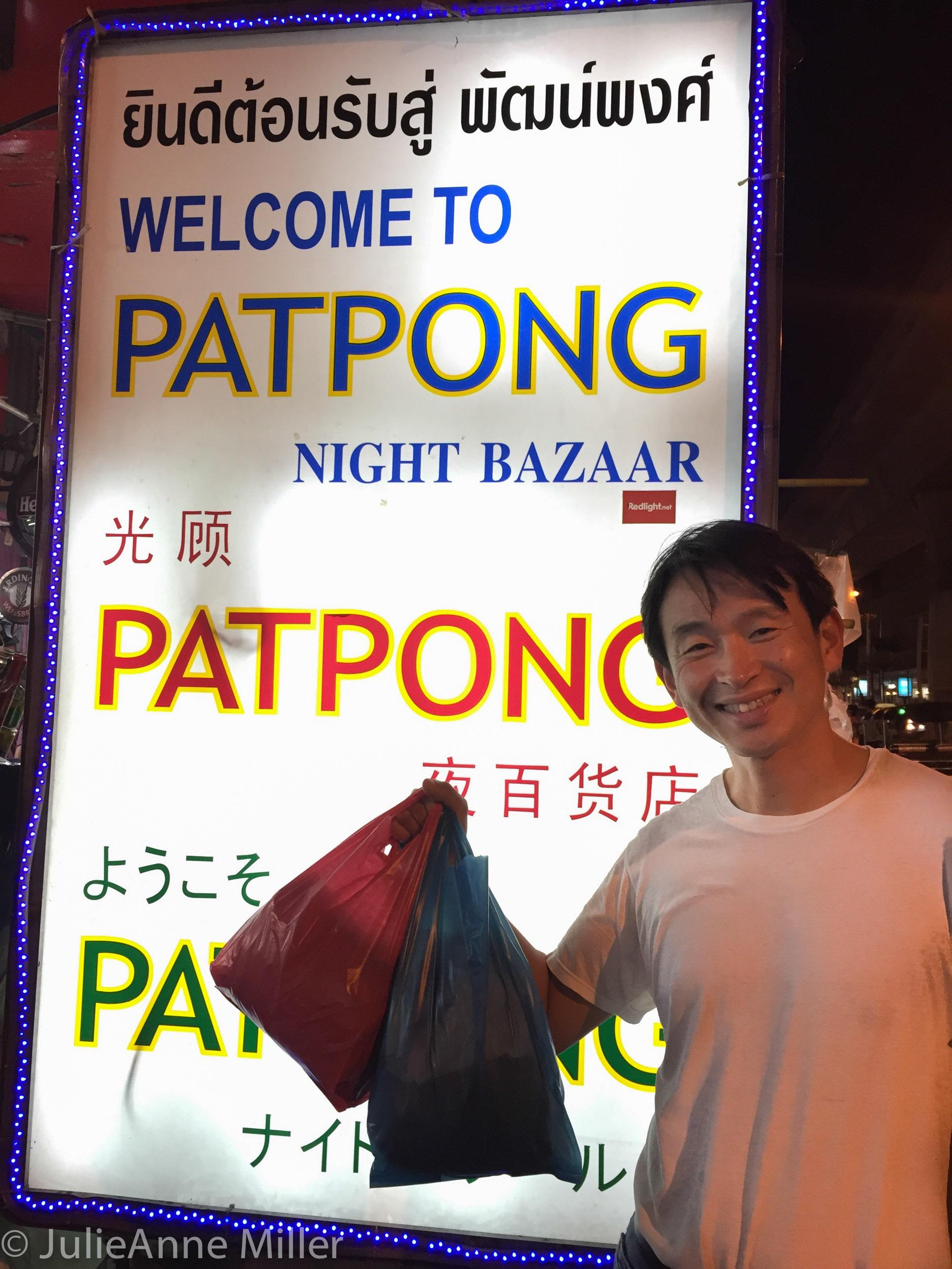 Patpong Night Market