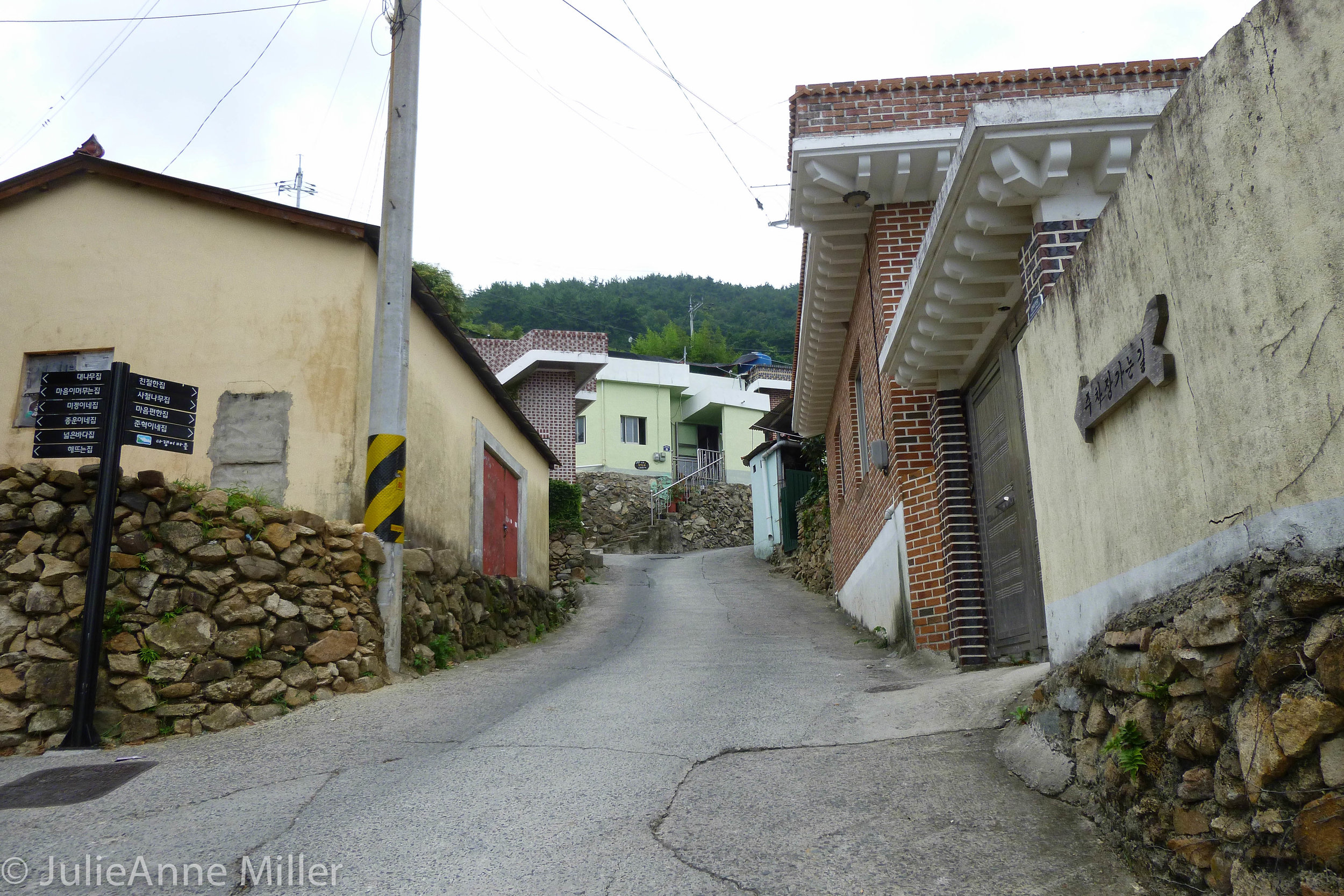 Gacheon Daraengi Village (가천 다랭이 마을)