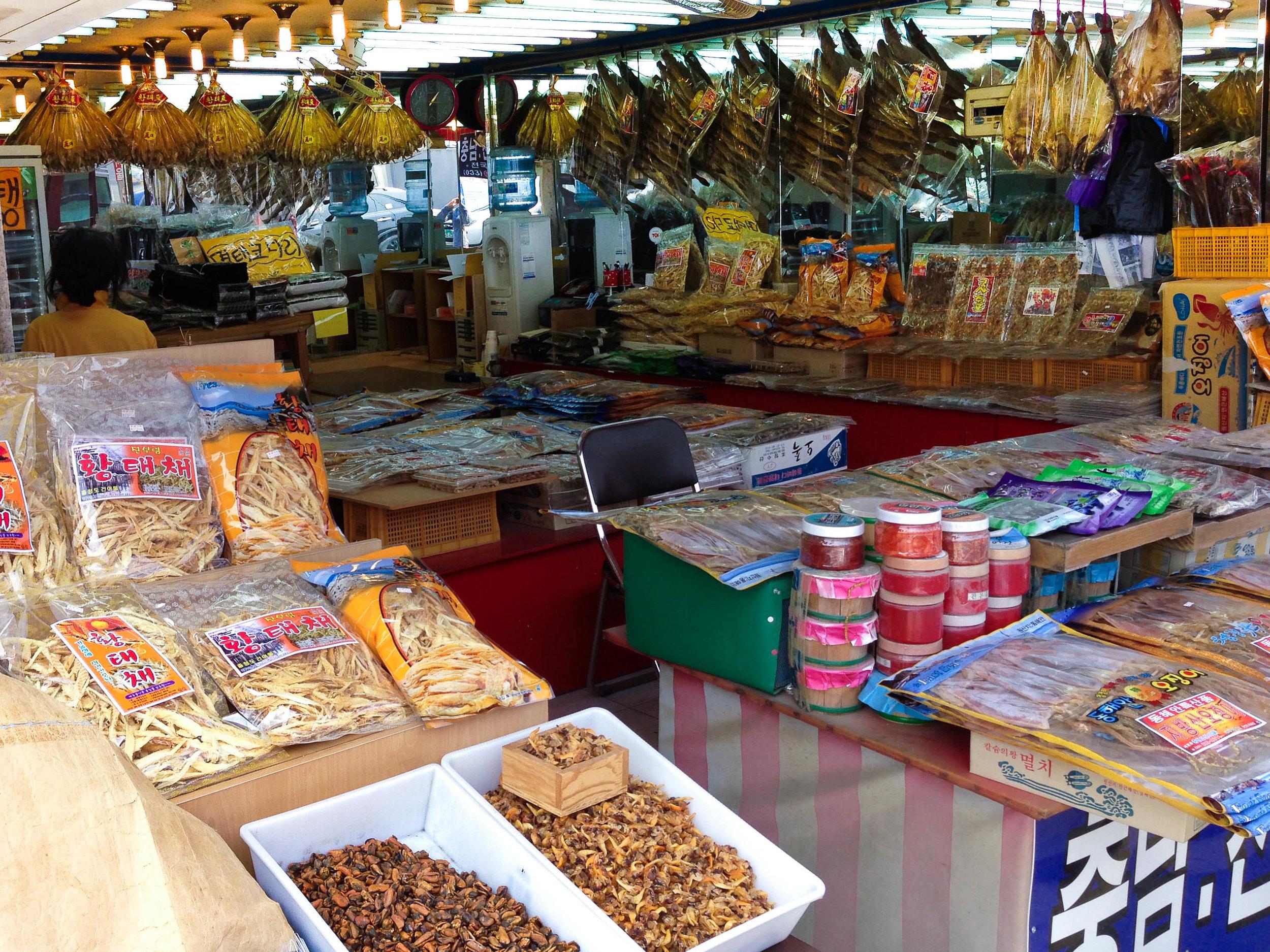 석초 Sokcho