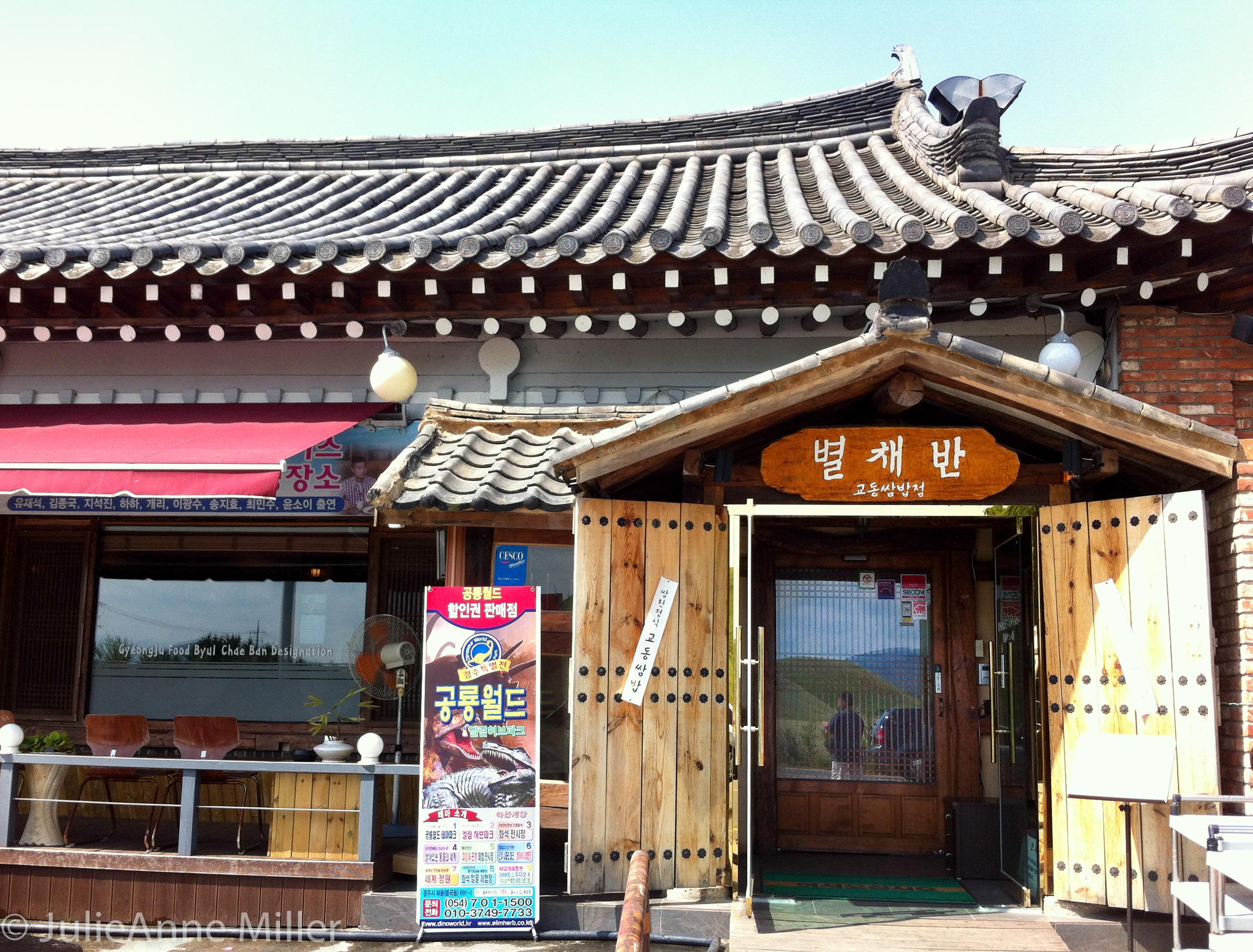 Byul Chae Ban restaurant, Gyeongju