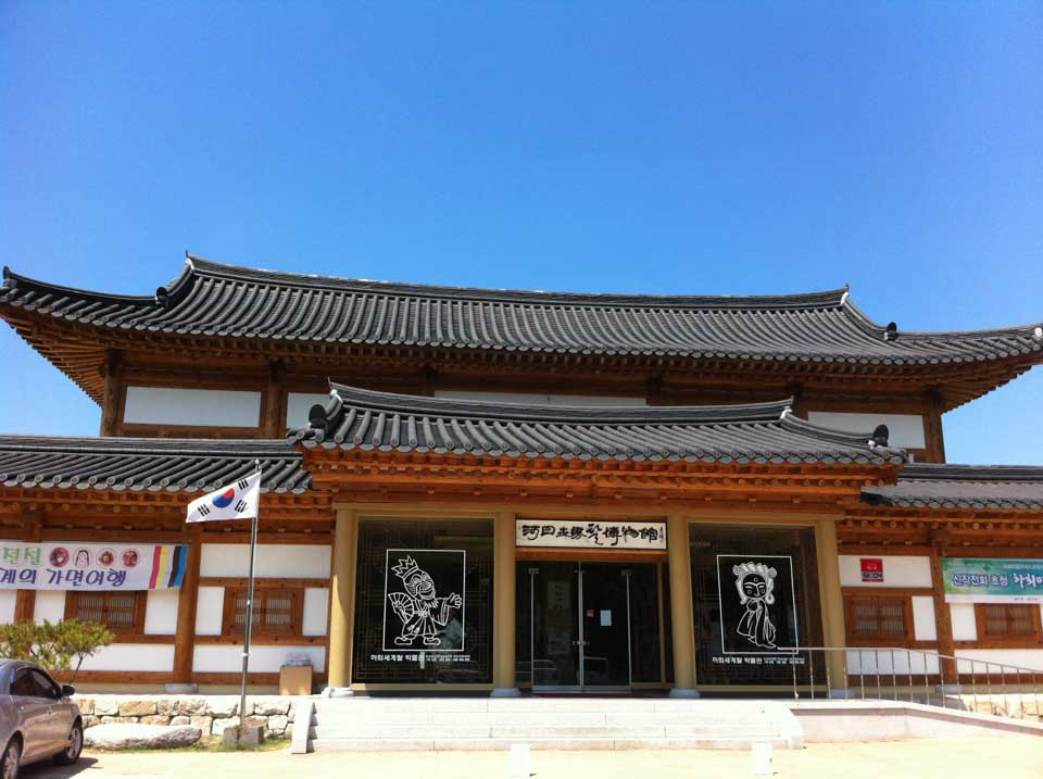 Hahoe Village and Mask Museum (하회 마을과 탈박물관)