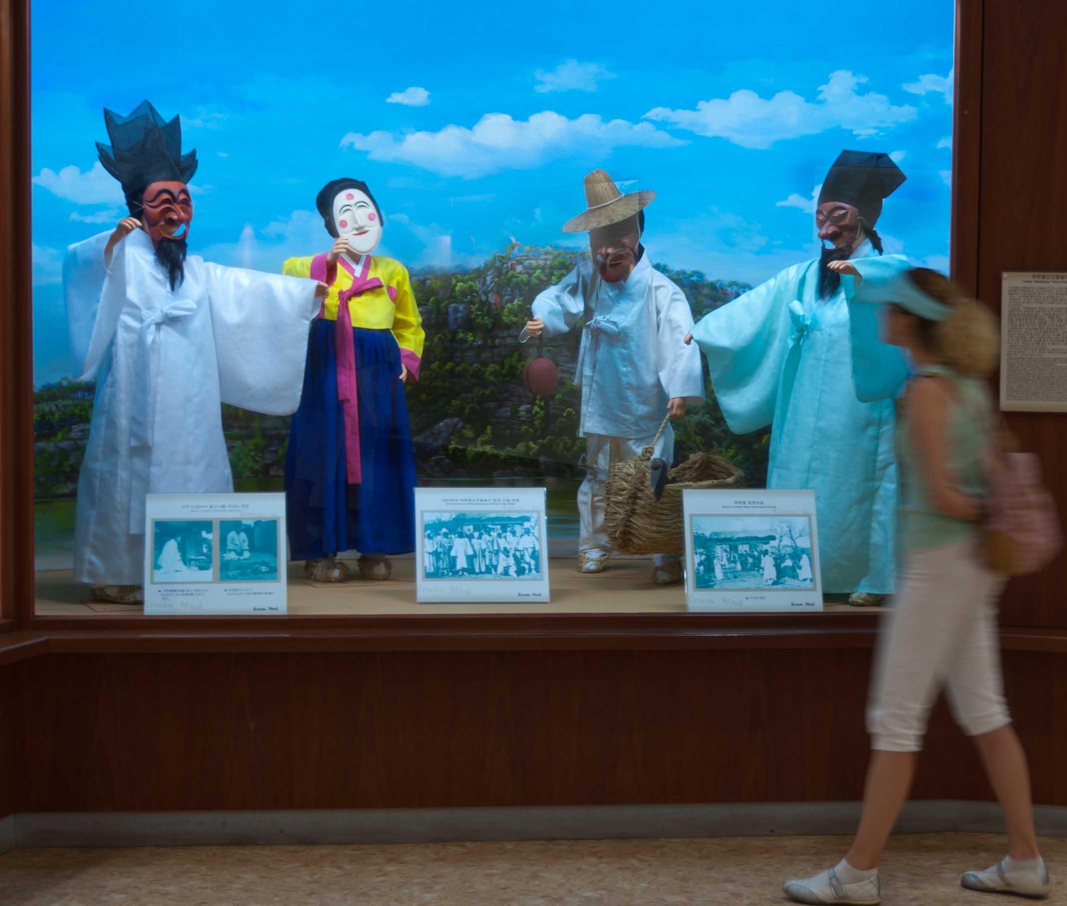 Hahoe Mask Museum, Andong, South Korea