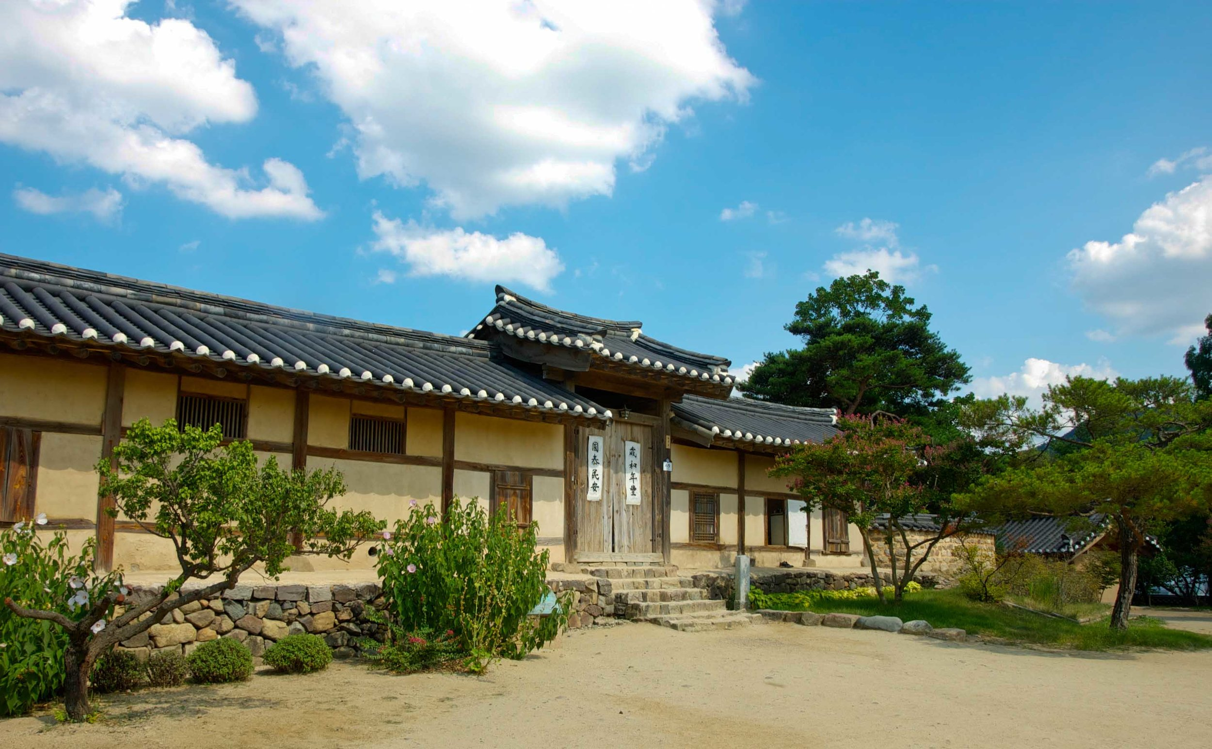 UNESCO, South Korea, Hahoe Village (하회 마을)