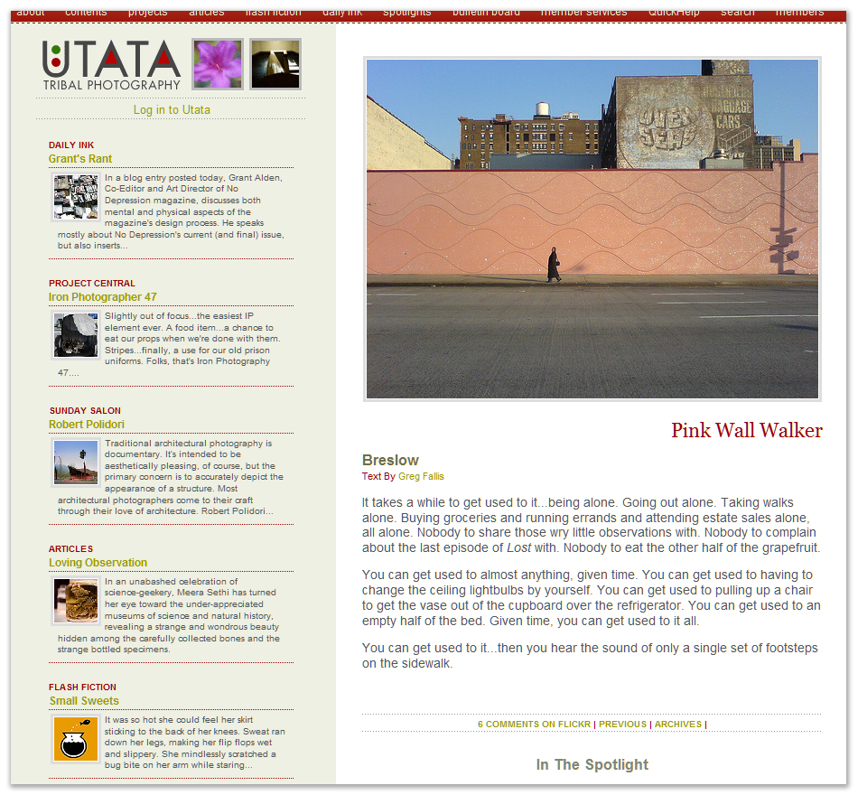 Utata Front Page