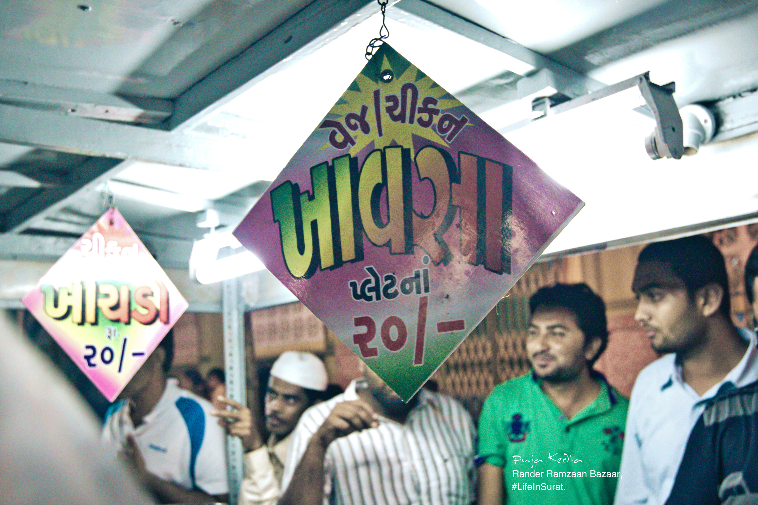 Rander Ramzaan Bazaar