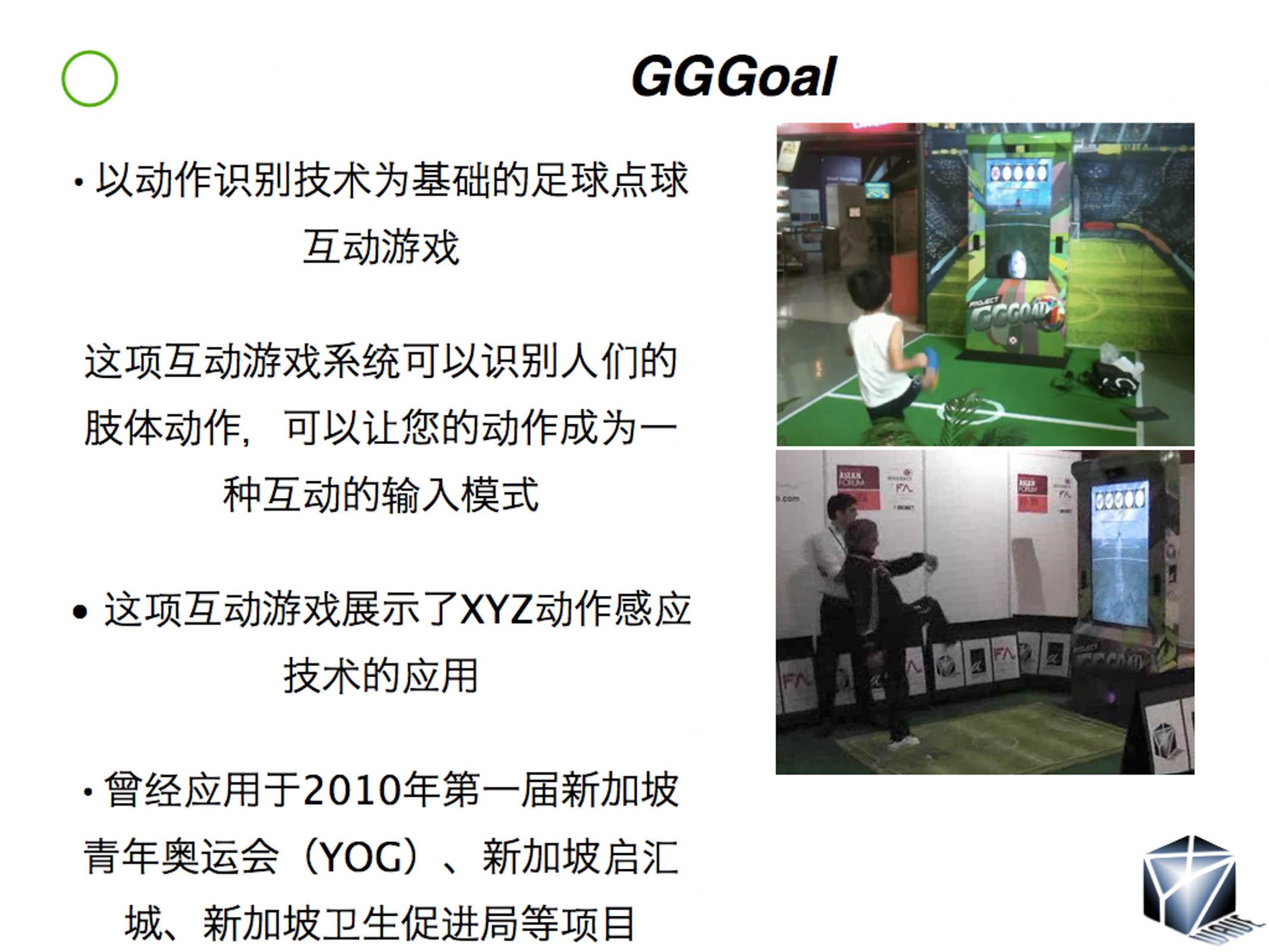 games-NJYOG-6.jpg
