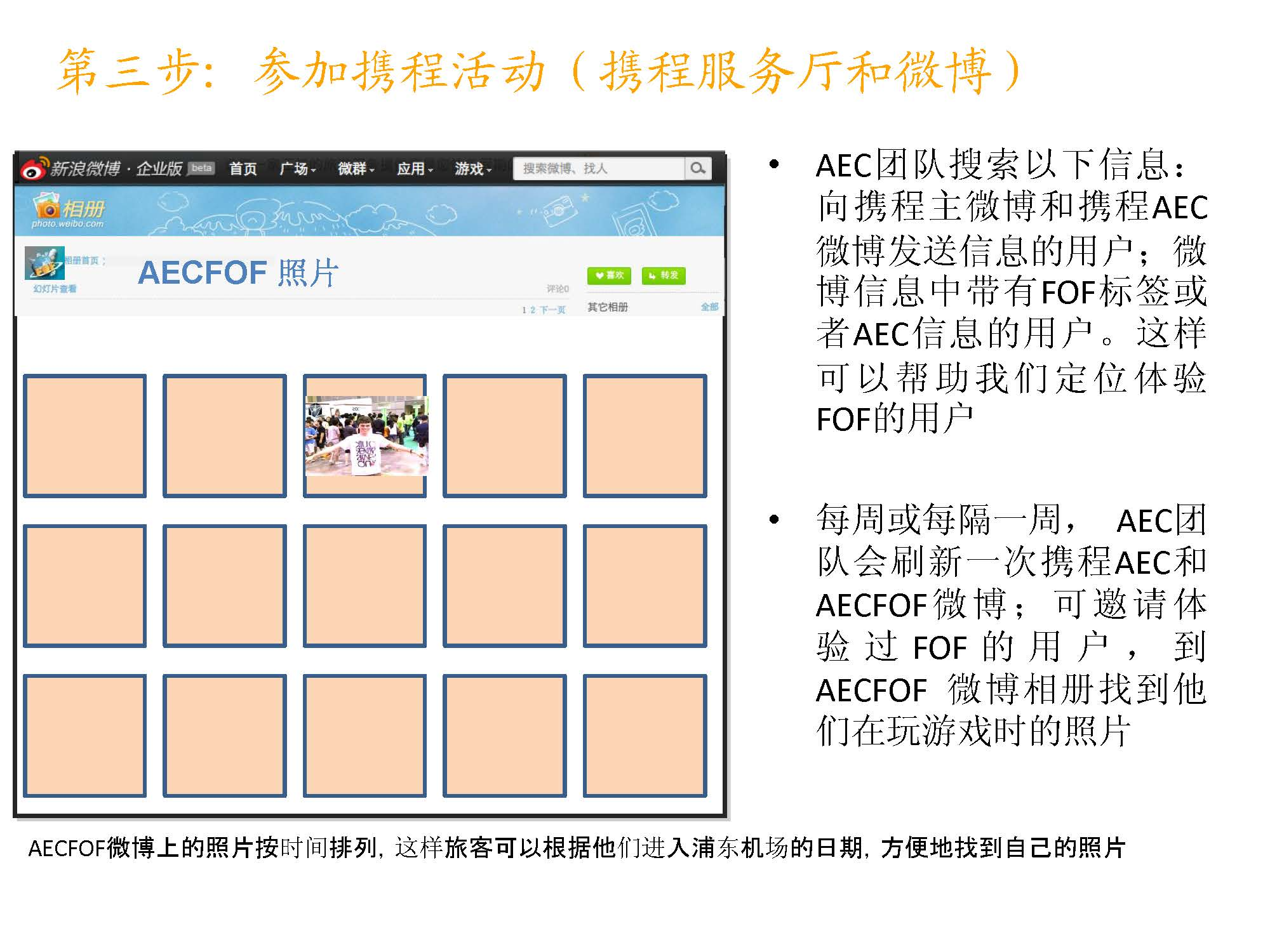 Ctrip-UF+SB24.jpg