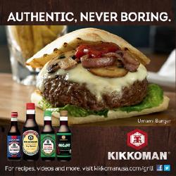 Web banner ad for Kikkoman grilling campaign