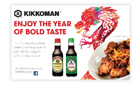 Web banner for Chinese New Year promotion reinforced the campaign with consistent design and message.