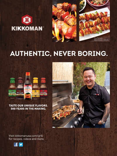 Poster for Kikkoman Summer grilling promotion