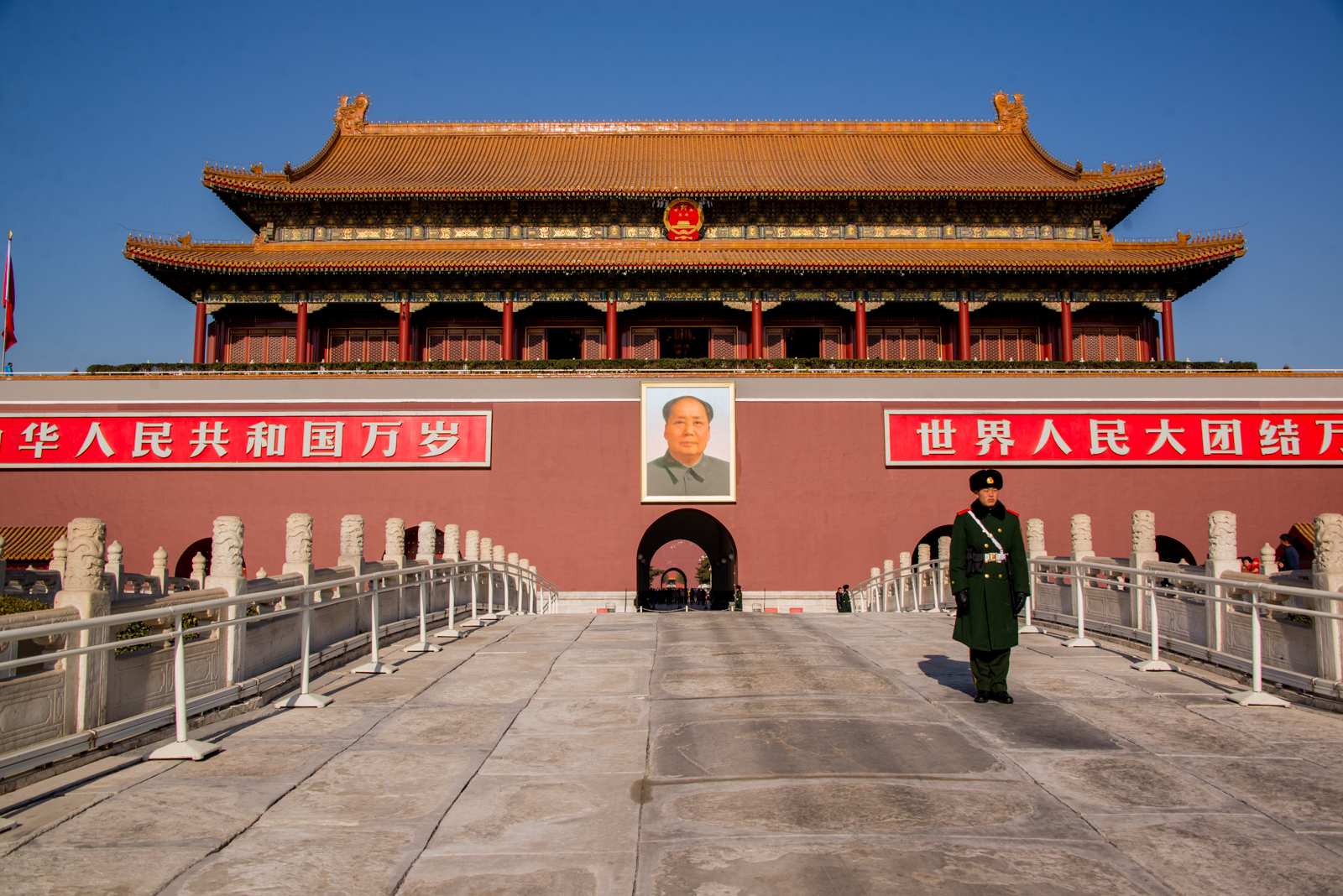The Forbidden City, built by the Ming Dynasty, still stands as a symbol of power in the heart of Beijing (complete with a giant picture of Mao)