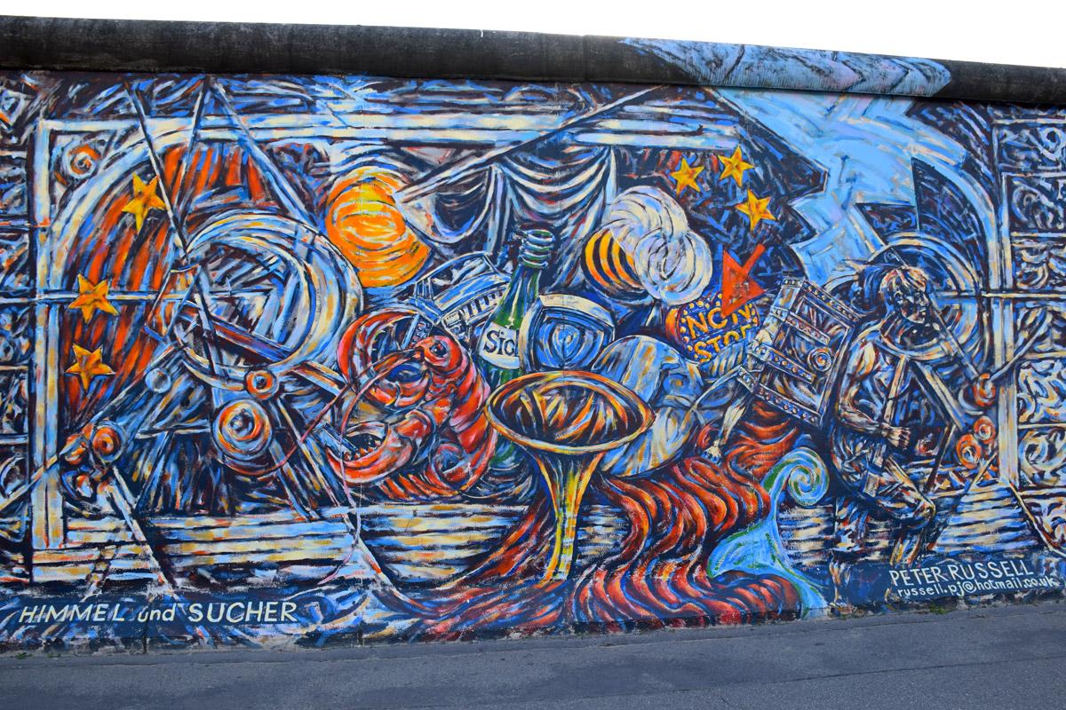 berlin-wall-east-berlin-gallery-colorful-swirls.jpg