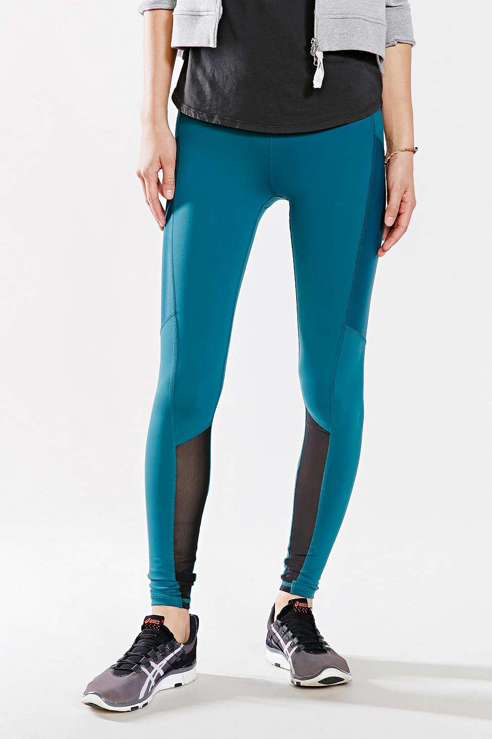 Alo Yoga Swift Legging