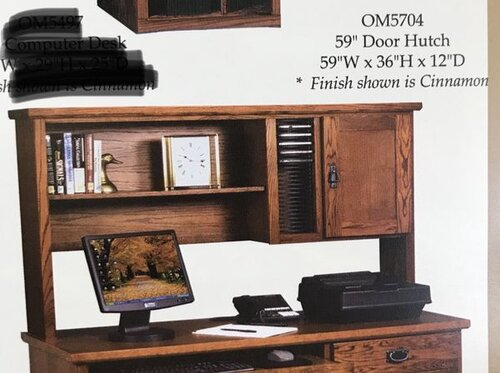DOOR HUTCH ONLY - CINNAMON OAK $100 - Open box (never used)Cinnamon oak hutch only. This piece is new in box but discontinued. If you have a desk to put it on it's yours! Retails for $345ASPENOM5704